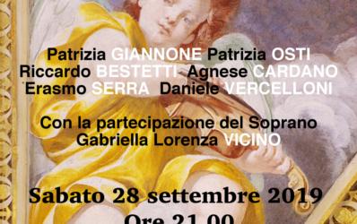 """"""" Il Sestetto"""" Ensemble di Chitarre Classiche 28 settembre ore 21,00"""